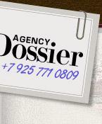 Dossier - la agencia privada de detective